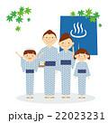 家族 全身 浴衣 温泉 イラスト 22023231