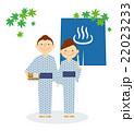 カップル 全身 浴衣 温泉 イラスト 22023233