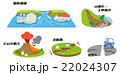 【災害・シリーズ】 22024307