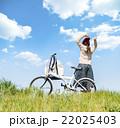 自転車 22025403
