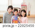 Sekku (seasonal festival) 7 years old 22025450