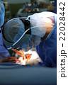 手術中 22028442