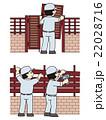門扉とフェンスの取り付け作業 22028716
