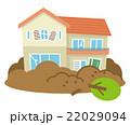 土砂災害 住宅【災害・シリーズ】 22029094