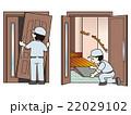 玄関ドアとバリアフリーの施工 22029102
