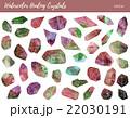 水彩画 結晶 原石のイラスト 22030191