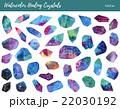 水彩画 結晶 原石のイラスト 22030192