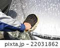 手洗い洗車 22031862