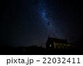 世界一の星空、テカポ 22032411
