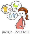 イラスト素材:妊婦 出産 準備  22033290