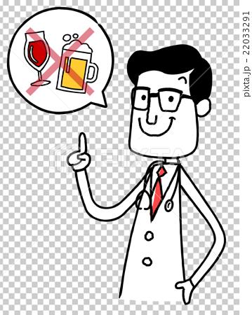イラスト素材:医者 警告 注意 ビール 22033291