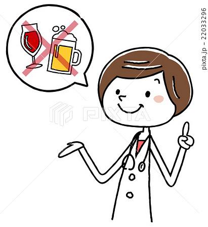 イラスト素材:女医 警告 注意 お酒 22033296