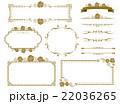 decorative frame set Vector 22036265