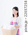 主婦(洗濯) 22037258