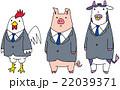 社畜トリオ 22039371