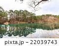 五色沼湖沼群 毘沙門沼 磐梯朝日国立公園の写真 22039743