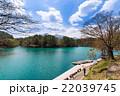 五色沼湖沼群 毘沙門沼 磐梯朝日国立公園の写真 22039745