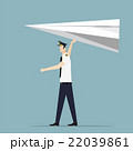 Airline Pilot launches paper airplane. 22039861