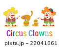 Circus Clowns with Trained Animals 22041661