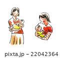 ママ 抱っこ イラスト 22042364