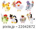 七福神(七福鳥) 22042672