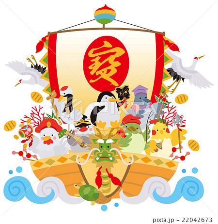 七福神(七福鳥) 22042673