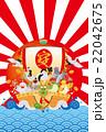 七福神(七福鳥) 22042675