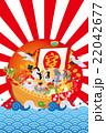 七福神(七福鳥) 22042677