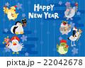 七福神(七福鳥) 22042678