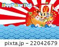 七福神(七福鳥) 22042679