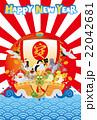 七福神(七福鳥) 22042681