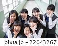 女子 中学生 高校生の写真 22043267