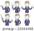ポーズ 表情 ベクターのイラスト 22043488