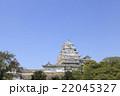 姫路城 22045327