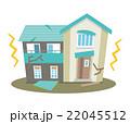 地震 災害 住宅【災害・シリーズ】 22045512