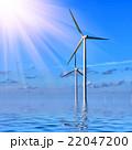 Offshore Wind farm 22047200