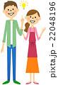 ひらめく若いカップル 22048196