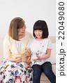 祖母と孫娘(お手玉、昔遊び) 22049080