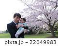 入園式 父娘 日常 (赤ちゃん パパ 子供 娘 0歳 カジュアル スーツビジネス ライフスタイル) 22049983