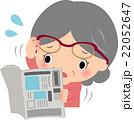 老眼 女性 新聞のイラスト 22052647