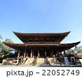 金峯山寺 蔵王堂 本堂の写真 22052749