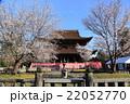 金峯山寺 蔵王堂 寺の写真 22052770
