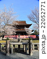 金峯山寺 蔵王堂 寺の写真 22052771