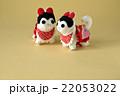 つるし雛 犬 22053022