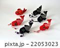 つるし雛 鯉 22053023