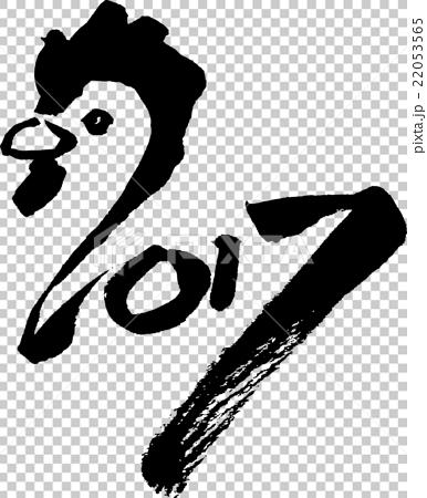 雞2017(文字素材) 22053565