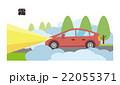 霧 濃霧 自動車 車 車道 22055371