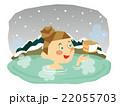 温泉 冬 女性のイラスト 22055703
