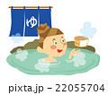 暖簾と温泉 岩風呂(外国人女性) 22055704