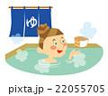 暖簾と温泉 ヒノキ風呂(外国人女性) 22055705